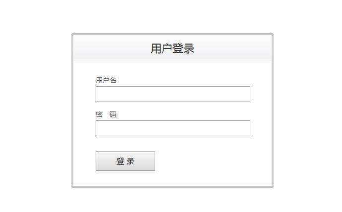 中石油邮箱:中国石油电子邮件系统登录入口页面