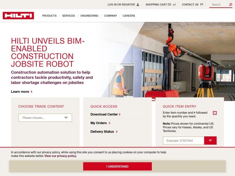 喜利得:建筑行业工具研发、生产及销售商
